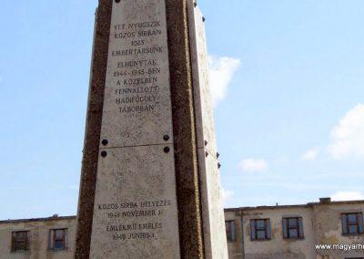 Baja, Vaskúti út, II. világháborús emlékmű 2014.07.12. küldő-Méri (6)