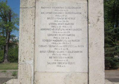 Balassagyarmat honvéd hősi emlékmű 2012.07.11. küldő-kalyhas (5)