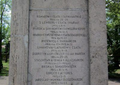 Balassagyarmat honvéd hősi emlékmű 2012.07.11. küldő-kalyhas (8)