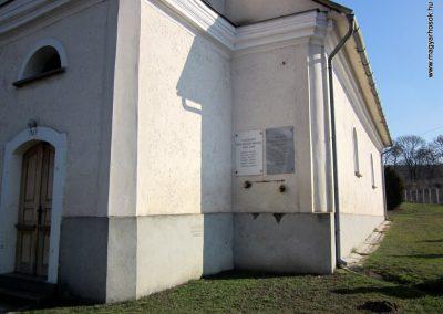 Beret világháborús emléktáblák 2014.02.16. küldő-kalyhas (5)