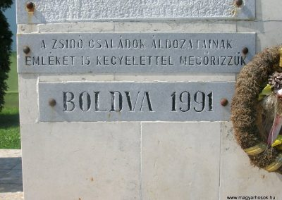Boldva világháborús emlékmű 2008.08.13. küldő-Tamás2 (3)