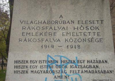 Bp.XIV.ker-Rákosfalva- I.vh emlékmű 2008.04.04.küldő-Huszár Peti (2)
