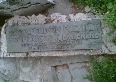 Budakalász világháborús emlékmű 2007.06.24.küldő-Ágca (1)