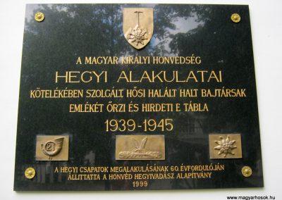 Budapest I. kerület a Hadtörténeti múzeum Díszudvara a Hősök emléktábláival 2018.06.28. küldő-Emese (14)