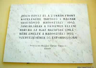 Debrecen Kossuth Gimnázium, volt Bocskai laktanya. I. és II. világháborús emléktáblák. 2017.07.15. küldő-Emese (1)