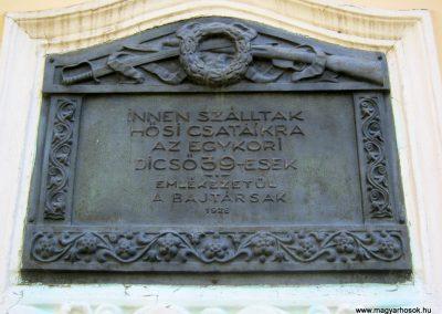 Debrecen Kossuth Gimnázium, volt Bocskai laktanya. I. és II. világháborús emléktáblák. 2017.07.15. küldő-Emese (5)