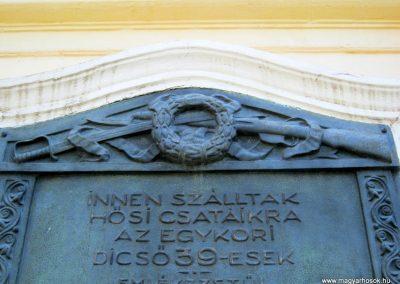 Debrecen Kossuth Gimnázium, volt Bocskai laktanya. I. és II. világháborús emléktáblák. 2017.07.15. küldő-Emese (6)