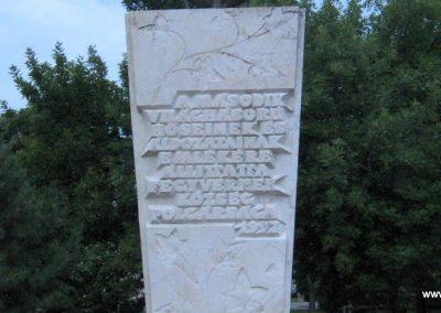 Fegyvernek II.vh emlékmű 2008.08.23. küldő-Kályhás (1)