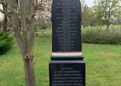 Hódmezővásárhely, Kincses temető - Hősi parcella I. és II. világháborús emlékhely 2014.10.21. küldő-Sümec (11)