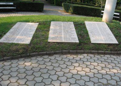Heves II.vh emlékmű 2007.08.21. küldő-kalyhas (5)