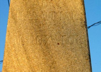Hobol világháborús emlékmű 2012.08.01. küldő-KRySz (4)
