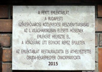 III. kerület. Ez volt a romos Vörösvári úti villamos remíz oldalán, amit elbontottak. 2016.07.24. küldő-Huszár Peti (3)
