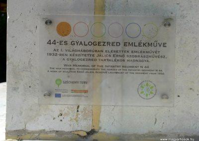 Kaposvár 44-es gyalogezred emlékműve 2016.07.19. küldő-Emese (10)