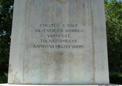 Kaposvár 44-es gyalogezred emlékműve 2016.07.19. küldő-Emese (9)