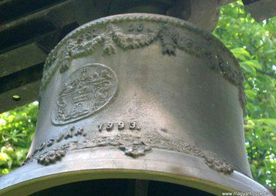 Kaposvár Noszlopy G. Szakközépiskola világháborús emlékmű 2016.07.19. küldő-Emese (4)