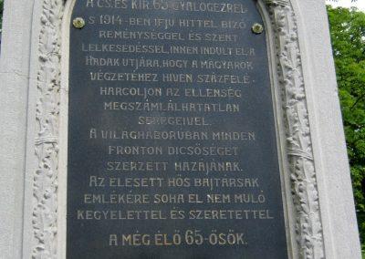 Miskolc Hősök temetője 2015.08.03. küldő-Emese (7)