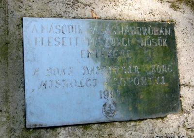 Miskolc II. világháborús kopjafa a Doni hősök emlékére 2015.08.03. küldő-Emese (3)