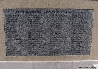Mohács világháborús emlékmű 2008.06.04. küldő-V3t3r4n (4)