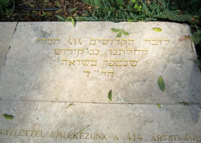 Nagykőrös II. világháborús emlékmű 2014.10.12. küldő-Emese (15)