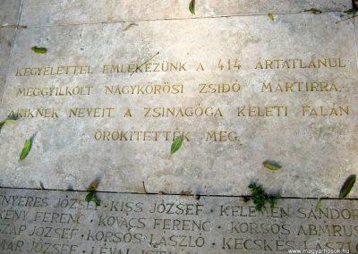 Nagykőrös II. világháborús emlékmű 2014.10.12. küldő-Emese (16)