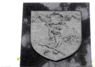 Nagyváty világháborús emlékmű 2010.05.22. küldő-KRySZ (1)