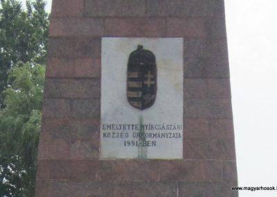 Nyírcsászári világháborús emlékmű 2013.06.22. küldő-kalyhas (3)
