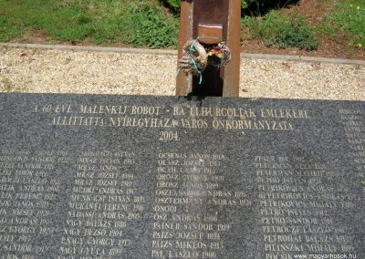 Nyíregyháza Északi temető. Elhurcoltak és hadifoglyok emlékműve. 2017.07.16. küldő-Emese (4)