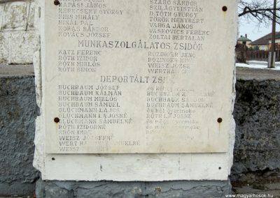 Nyírgelse világháborús emlékmű 2014.02.07. küldő-kalyhas (9)
