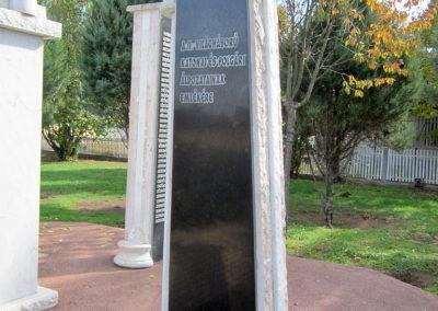 Nyírmihálydi világháborús emlékmű 2013.10.11. küldő-kalyhas (11)