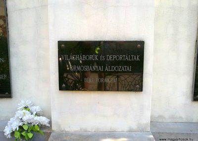Ormosbánya világháborús emlékmű 2012.06.21. küldő-Pataki Tamás (2)