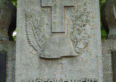 Páka világháborús emlékmű 2009.05.23.küldő-Sümec (3)
