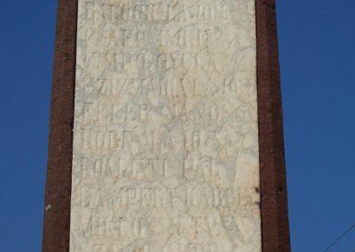 Pécsely I.vh emlékmű 2009.10.24. küldő-Karolina (2)