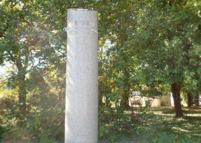 Sárosd II. világháborús emlékmű 2012.08.31. küldő-Baloghzoli