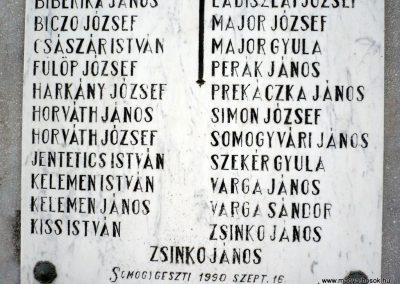 Somogygeszti világháborús emlékmű 2012.06.09. küldő-Sümec (13)