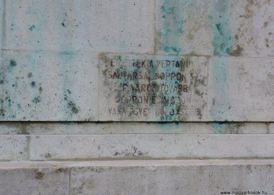 Sopron I.vh emlékmű-1.76-os gyalogezred emlékére 2008.04.04. küldő-HunMi (3)