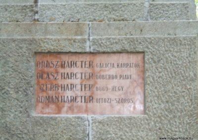Székesfehérvár I.vh 17. gyalogezred emlékműve 2009.08.20.küldő-Mimóza (3)