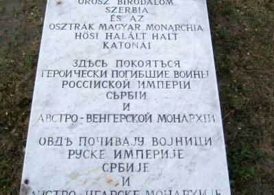 Székesfehérvár Rác temető I. világháborús emlékhely 2012.08.12. küldő-Emese (2)