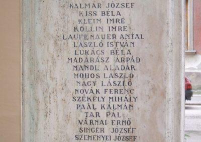 Székesfehérvár Ybl Miklós Gimnázium világháborús emlékműve 2009.10.20. küldő-Mimóza (4)