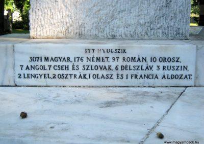 Szeged Belvárosi temető II. világháborús emlékmű, emléktáblák és sírok 2014.08.17. küldő-Emese (3)