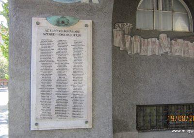 Szeged Hősök kapuja I.vh emlék 2011.08.19. küldő-kalyhas (6)