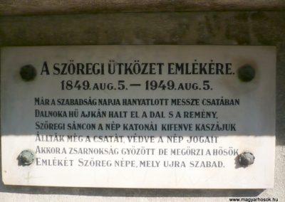 Szeged - Szőreg hősi emlékmű 2012.07.13. küldő-Sümec (4)