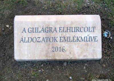 Szeged - gulágra elhurcolt áldozatok emlékműve 2016.12.10. küldő-Emese (8)