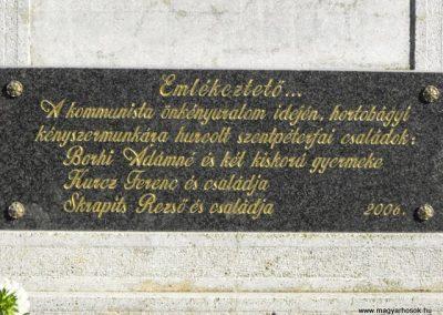 Szentpéterfa világháborús emlékmű 2009.09.02.küldő-Gyurkusz (7)