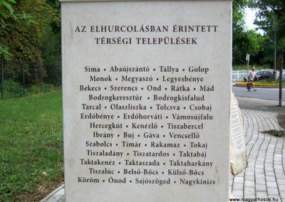Szerencs kényszermunkára hurcoltak emlékműve 2017.07.18. küldő-Emese (5)