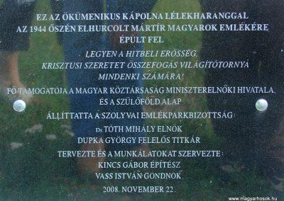 Szolyva Mártír magyarok kápolnája II.vh emlékhely 2009.07.12. küldő-Pfaff László, Rétság (1)