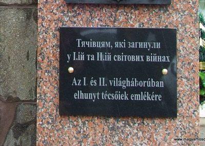 Técső világháborús emlékmű 2010.07.14. küldő-Horváth Zsolt Sajnos a II.vh-s áldozatok nevét csak cirill betűkkel írták ki,pedig 90%-uk magyar... (3)