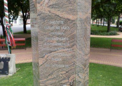 Tiszakécske II. világháborús emlékmű 2015.06.28. küldő-belamiki (4)