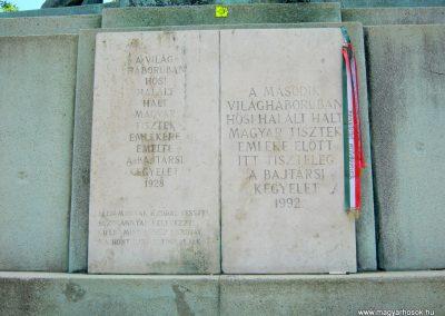VIII. kerület Orczy-park világháborús emlékmű 2018.07.02. küldő-Bali Emese (3)