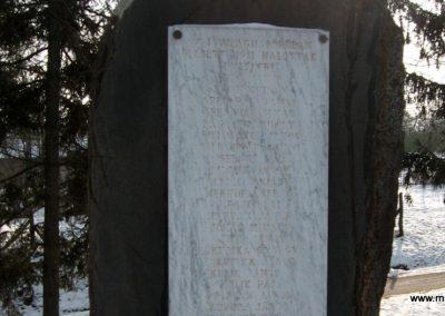 Vanyarc Hősi emlékmű 2010.01.26. küldő-kalyhas (6)