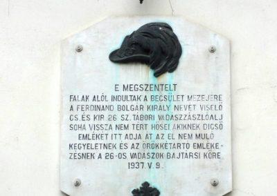 XII. kerület Nagytétény Emléktábla a Nagytemplom falán 2008.04.16. küldő-Huszár Peti